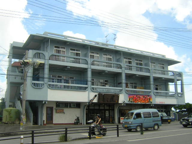 富浜共同住宅