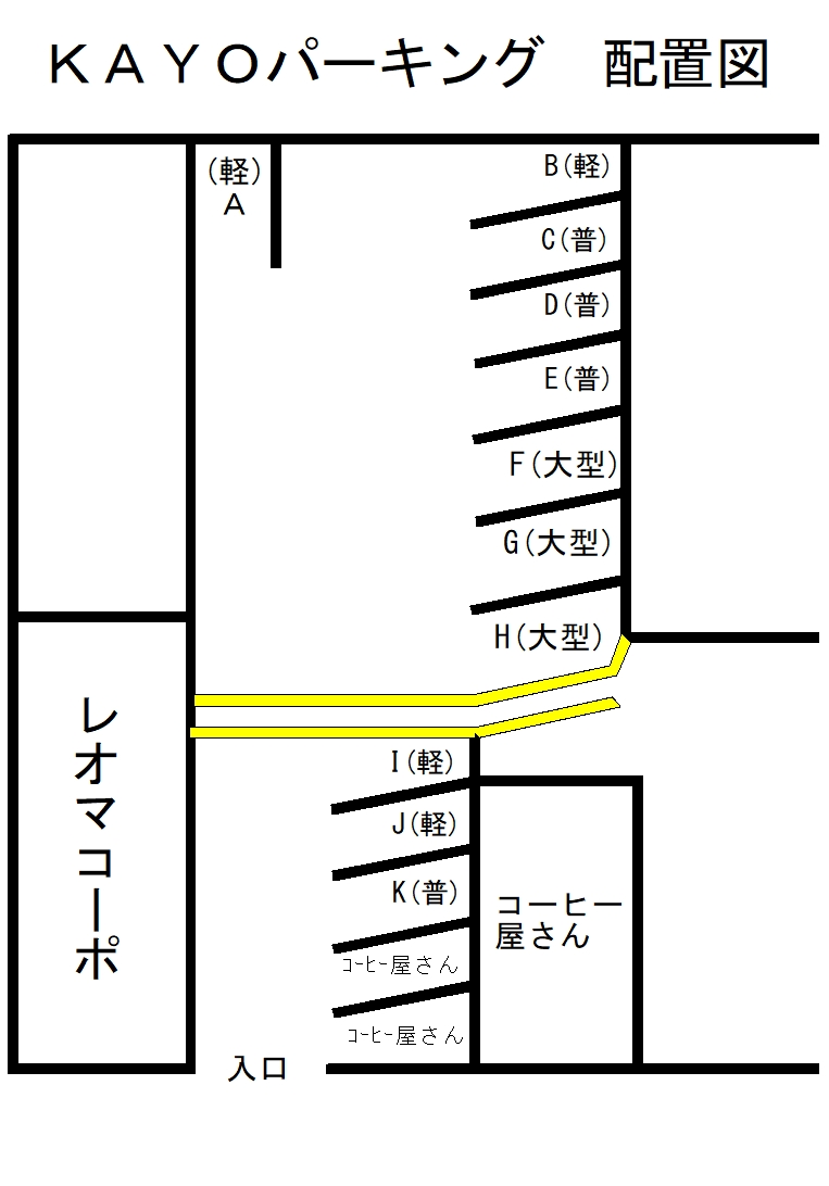 KAYOパーキング間取り図