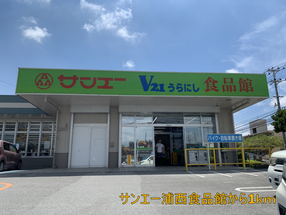 Grand Venus 陽(2LDK角部屋)(103.205.305)参考画像5