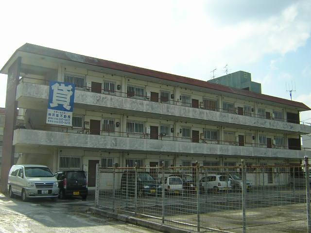 第2富島アパート