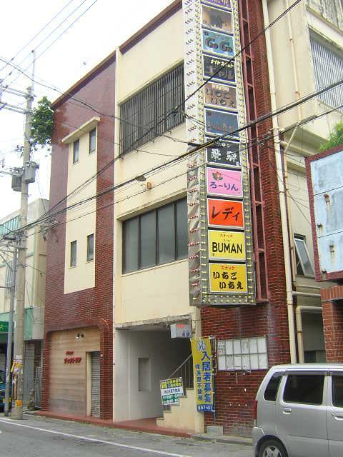 多和田社交ビル(2F)概観画像